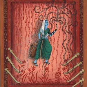 "Finding Home #77 (Fereshteh) ""Miriam"" 15"" x 12"" Gouache and 22K gold leaf on paper 2006"