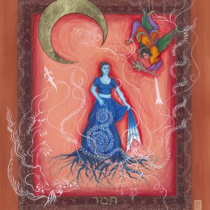 """Finding Home #78 (Fereshteh) """"Tamar"""" 15"""" x 12"""" Gouache and 22K gold leaf on paper 2006 :: SOLD"""