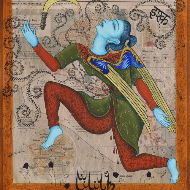 "Finding Home #79 (Fereshteh) ""Ishq (Lilith)"" 17"" x 15"" Gouache and 22K gold leaf on paper 2006 :: SOLD"
