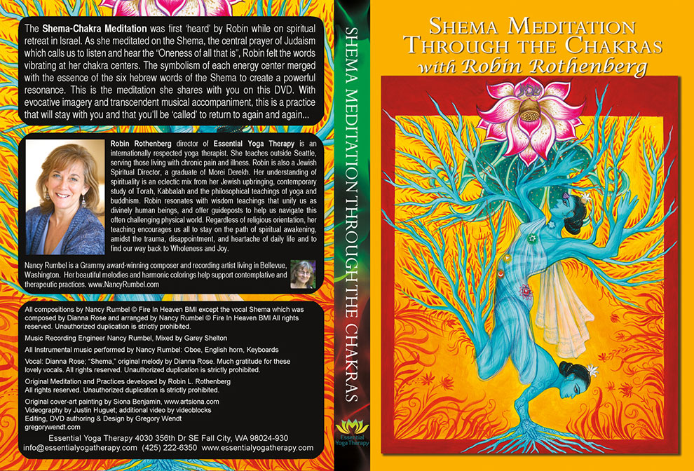 Shema Rothenberg - DVD cover