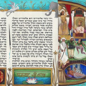 Megillah Scroll detail (click to enlarge)