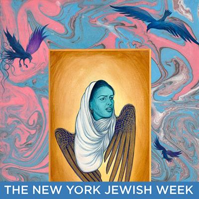 NY Jewish Week