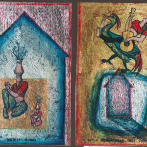 """Finding Home #6 11"""" x 16"""" Gouache on Paper 1997-1998"""