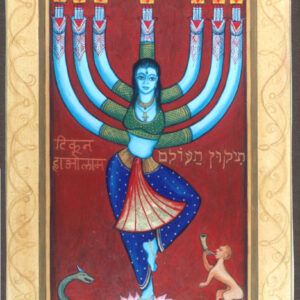 """Finding Home # 46 Tikkun Ha-Olam 11.5"""" x 9"""" Gouache and 22 K gold leaf on paper 2000 :: SOLD"""