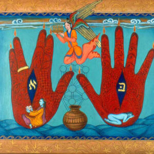 """Finding Home #54 """"Einsof"""" 11"""" x 15"""" Gouache and 22 K gold leaf on paper 2002 :: SOLD"""