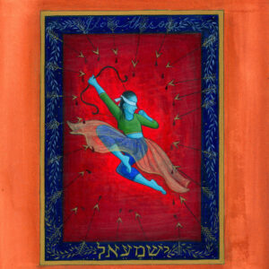 """Finding Home #85 (Fereshteh) """"Ishmael"""" 8"""" x 6"""" Gouache and 22K gold leaf on wood panel 2006 :: SOLD"""