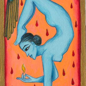 "Fereshtini #5 9"" x 11"" Gouache on museum board 2007 :: SOLD"