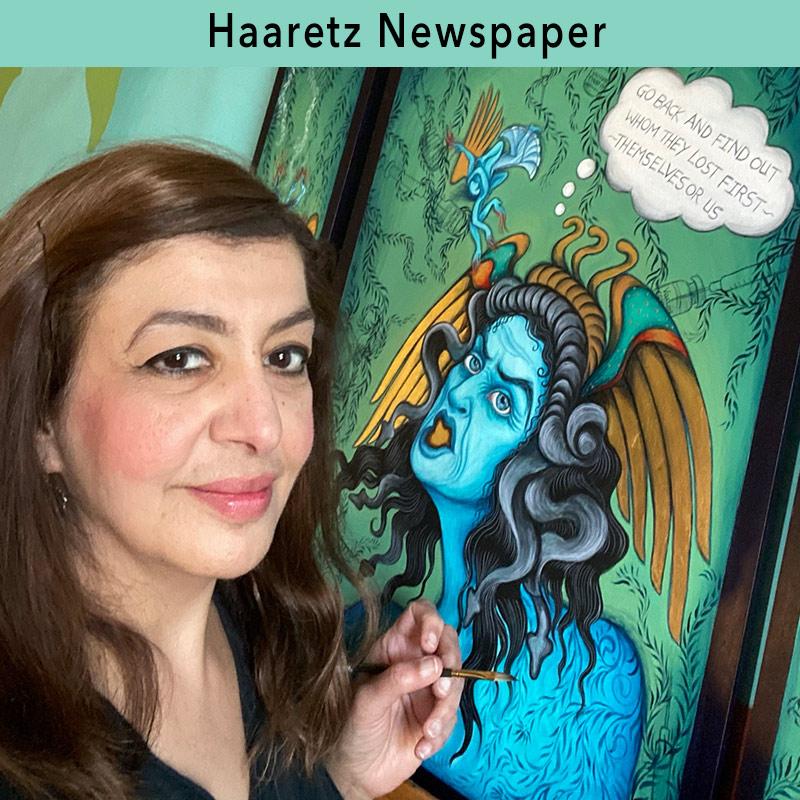 Haaretz Newspaper